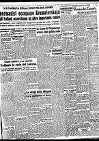 giornale/BVE0664750/1941/n.258/005