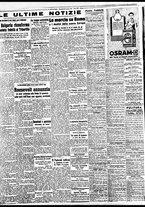 giornale/BVE0664750/1941/n.258/006