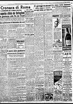 giornale/BVE0664750/1941/n.259/002