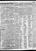 giornale/BVE0664750/1941/n.259/003