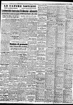 giornale/BVE0664750/1941/n.259/004
