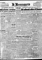giornale/BVE0664750/1941/n.260/001