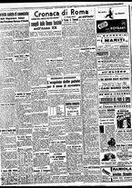 giornale/BVE0664750/1941/n.260/002