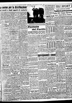 giornale/BVE0664750/1941/n.260/003