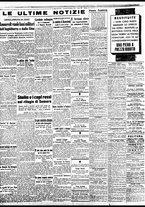 giornale/BVE0664750/1941/n.260/004