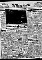 giornale/BVE0664750/1941/n.261/001