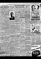 giornale/BVE0664750/1941/n.261/002