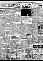 giornale/BVE0664750/1941/n.261/004