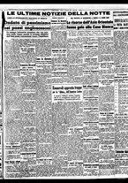 giornale/BVE0664750/1941/n.261/005
