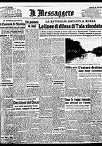 giornale/BVE0664750/1941/n.262/001