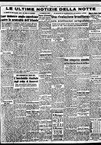 giornale/BVE0664750/1941/n.262/005
