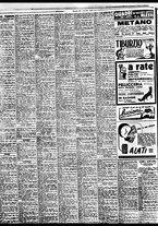 giornale/BVE0664750/1941/n.262/006