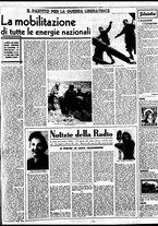 giornale/BVE0664750/1941/n.262bis/003