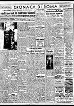 giornale/BVE0664750/1941/n.262bis/004