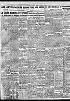giornale/BVE0664750/1941/n.262bis/005