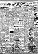 giornale/BVE0664750/1941/n.263/004