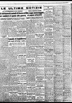 giornale/BVE0664750/1941/n.263/006