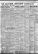 giornale/BVE0664750/1941/n.264/004
