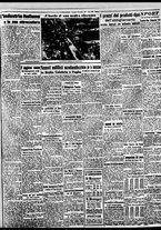 giornale/BVE0664750/1941/n.266/003