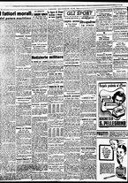 giornale/BVE0664750/1941/n.267/002