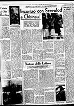 giornale/BVE0664750/1941/n.267/003