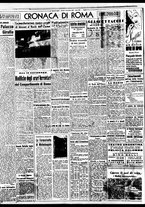 giornale/BVE0664750/1941/n.267/004