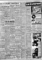 giornale/BVE0664750/1941/n.267/006