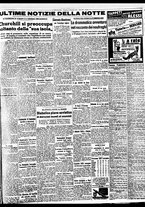 giornale/BVE0664750/1941/n.268/005