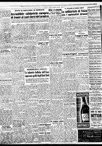 giornale/BVE0664750/1941/n.268bis/002