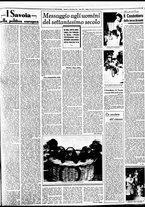 giornale/BVE0664750/1941/n.269/003