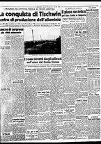 giornale/BVE0664750/1941/n.269/005