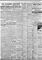 giornale/BVE0664750/1941/n.269/006