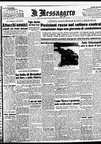 giornale/BVE0664750/1941/n.270/001