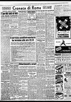 giornale/BVE0664750/1941/n.270/002