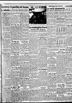 giornale/BVE0664750/1941/n.270/003