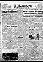 giornale/BVE0664750/1941/n.271/001