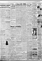 giornale/BVE0664750/1941/n.271/002