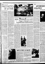giornale/BVE0664750/1941/n.271/003