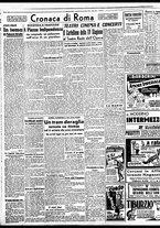 giornale/BVE0664750/1941/n.271/004