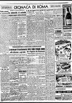 giornale/BVE0664750/1941/n.272/002