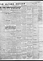 giornale/BVE0664750/1941/n.272/004