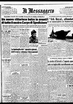 giornale/BVE0664750/1941/n.273/001