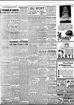 giornale/BVE0664750/1941/n.273/002