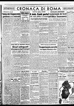 giornale/BVE0664750/1941/n.273/003