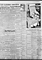 giornale/BVE0664750/1941/n.273/006