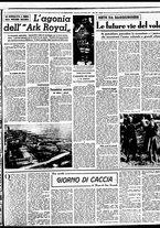 giornale/BVE0664750/1941/n.274/003