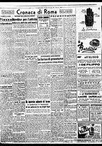 giornale/BVE0664750/1941/n.274/004