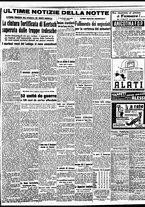 giornale/BVE0664750/1941/n.274/005
