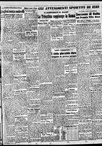 giornale/BVE0664750/1941/n.274bis/005