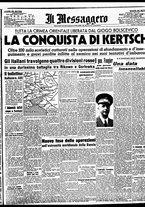 giornale/BVE0664750/1941/n.275/001